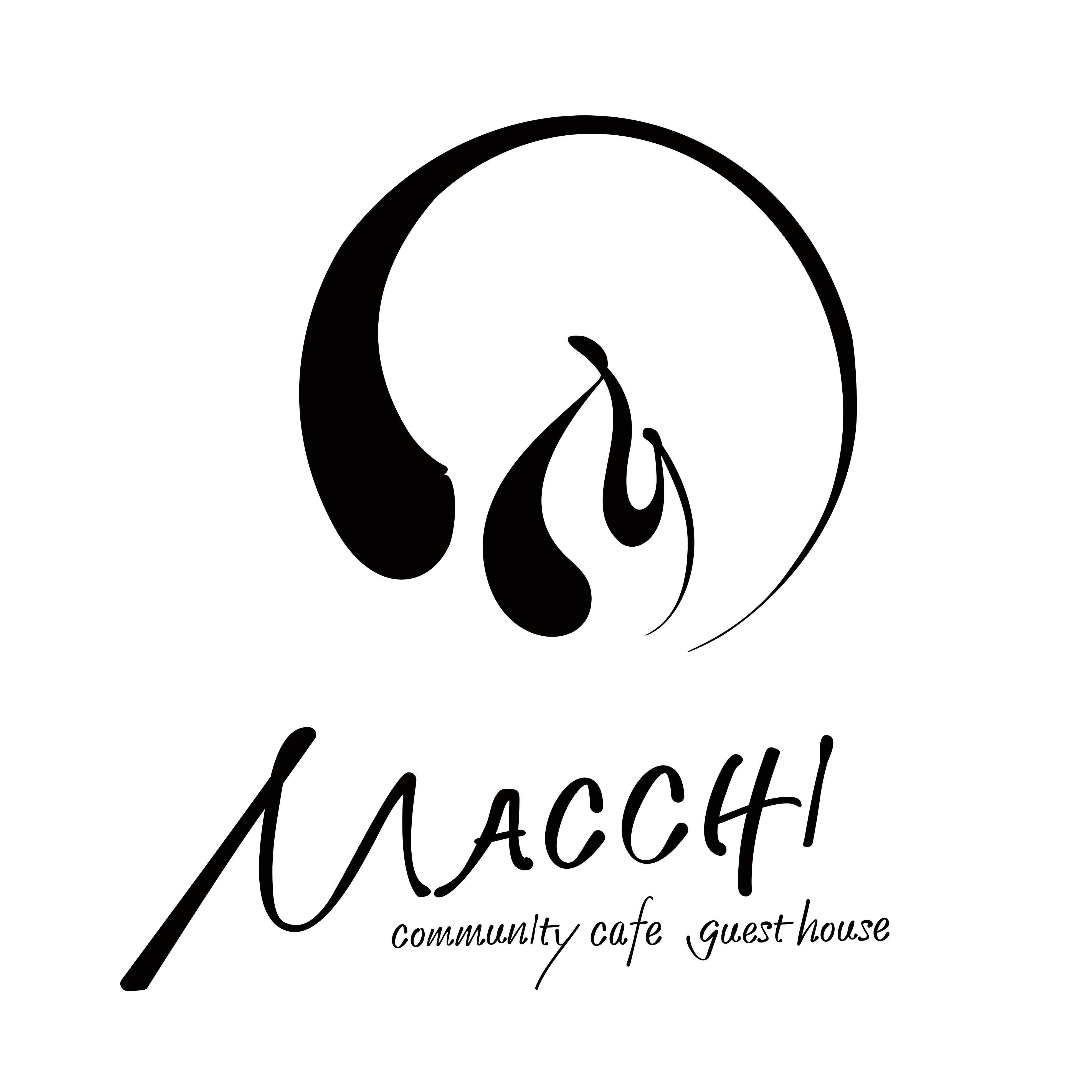 MACCHI(マッチ)〜しまなみのカフェ・ゲストハウス〜